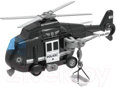 Вертолет игрушечный WenYi WY750C (инерционный)