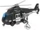 Вертолет игрушечный WenYi WY750C (инерционный) -