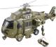 Вертолет игрушечный WenYi WY751A (инерционный) -