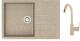 Мойка кухонная Berge BG-7603 + смеситель GR-3505 (песочный глянец/классик) -