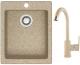 Мойка кухонная Berge BR-4200 + смеситель GR-3505 (песочный/классик) -