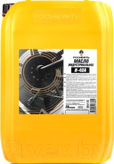 Индустриальное масло Роснефть И-40А / 441022