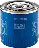 Масляный фильтр Mann-Filter W920/48 -