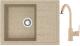 Мойка кухонная Berge BR-5850 + смеситель GR-3505 (песочный/классик) -