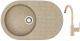 Мойка кухонная Berge BR-7301 + смеситель GR-3505 (песочный/классик) -