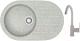 Мойка кухонная Berge BR-7301 + смеситель GR-3505 (серый/базальт) -