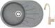 Мойка кухонная Berge BR-7501 + смеситель GR-3505 (графит/пирит) -