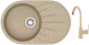 Мойка кухонная Berge BR-7501 + смеситель GR-3505 (песочный/классик) -