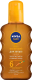 Масло для загара Nivea Sun c каротином SPF6 (200мл) -