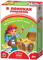 Настольная игра Русский стиль В поисках сокровищ / 02049 -