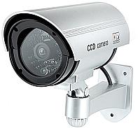 Муляж камеры Gembird CAM-DS-02 -