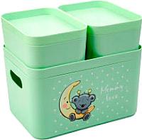 Набор контейнеров для хранения Berossi Mommy love АС 49062000 (чайное дерево) -