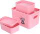 Набор контейнеров для хранения Berossi Mommy love АС 49063000 (розовый) -