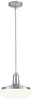 Потолочный светильник Citilux Тамбо CL716111Wz -