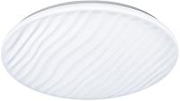 Потолочный светильник Citilux Дюна CL72060RC -