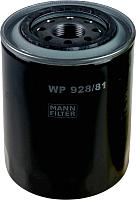 Масляный фильтр Mann-Filter WP928/81 -