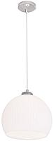 Потолочный светильник Citilux Меридиан CL946251 -