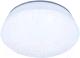 Точечный светильник Citilux Дельта CLD6008Nz -