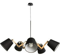 Люстра Arte Lamp Pinocchio A5700LM-5BK -