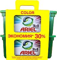 Капсулы для стирки Ariel Color Автомат 2x (30x27г) -