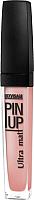 Жидкая помада для губ LUXVISAGE Pin-Up Ultra Matt тон 20 (5г) -
