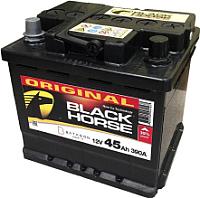 Автомобильный аккумулятор Black Horse 45 R (45 А/ч) -
