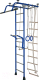 Детский спортивный комплекс Крепыш Т-образный с навесным турником (синий) -