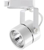 Трековый светильник Novotech Pipe 370428 -