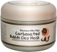Маска для лица кремовая Elizavecca Milky Piggy Carbonated Bubble Clay Mask (100г) -