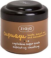 Скраб для тела Ziaja Cupuacy кристаллический сахарный (200мл) -