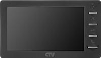 Видеодомофон CTV M1701MD (серый) -