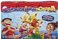 Настольная игра Hasbro Сумасшедшая корона / E2420 -