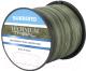Леска монофильная Shimano Technium Trib 0.305мм PB / TECTR30QPPB (1100м) -