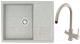 Мойка кухонная Berge BG-6502 + смеситель Spring 3509L (серый глянец/базальт) -