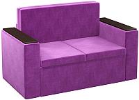 Диван Mebelico Арси 2 (микровельвет, фиолетовый) -