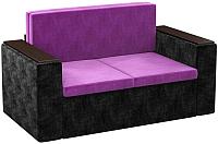 Диван Mebelico Арси 2 (микровельвет, фиолетовый/черный) -