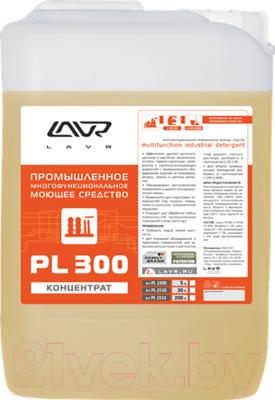 Очиститель универсальный Lavr PL1509