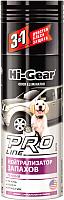 Нейтрализатор запаха автомобильный Hi-Gear Pro Line / HG5186 (340г) -