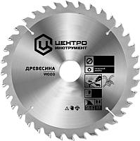 Пильный диск Центроинструмент 400-60-50 -