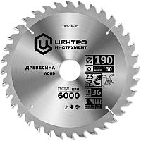 Пильный диск Центроинструмент 230-60-30 -