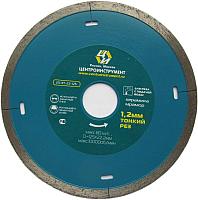 Отрезной диск алмазный Центроинструмент 23-3T-25-200 -