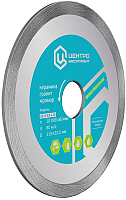 Отрезной диск алмазный Центроинструмент 23-3-22-180 -