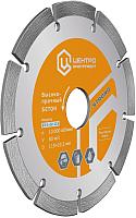 Отрезной диск алмазный Центроинструмент 23-4-22-125 -