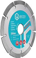 Отрезной диск алмазный Центроинструмент 23-1-32-300 -