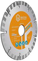 Отрезной диск алмазный Центроинструмент Turbo 23-5-22-230 -