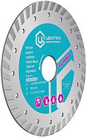 Отрезной диск алмазный Центроинструмент Turbo 23-2-22-150 -