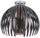 Потолочный светильник Lussole LGO LSP-9536 -