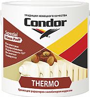 Краска CONDOR Thermo (850г) -