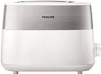 Тостер Philips HD2515/00 -