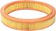 Воздушный фильтр Mann-Filter C3055 -